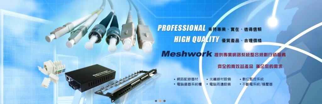 Meshwork